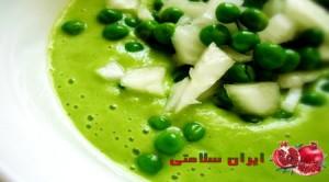 سوپ نخود فرنگی ویژه