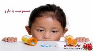 مسمومیت کودک با دارو