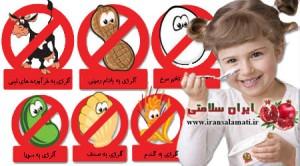 مواد آلرژِی زا که موجب حساسیت غذایی