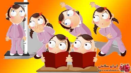 فرم مشخصات کودکان ودانش آموزان